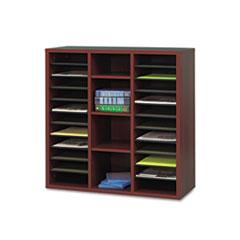 Apres Literature Organizer, 30 x 12 x 30, Mahogany