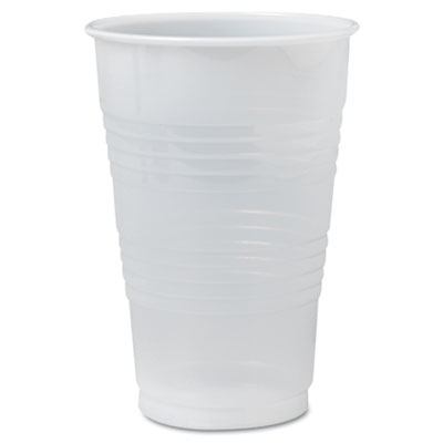 Galaxy Translucent Cups, 20oz, 800/Carton