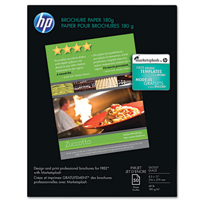 Inkjet Brochure/Flyer Paper, 98 Brightness, 48lb, 8-1/2 x 11, Wh