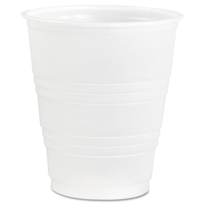Galaxy Translucent Cups, 5oz, 750/Carton