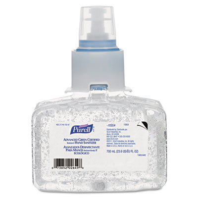 Advanced Green Certified Instant Hand Sanitizer Refill Gel, 700