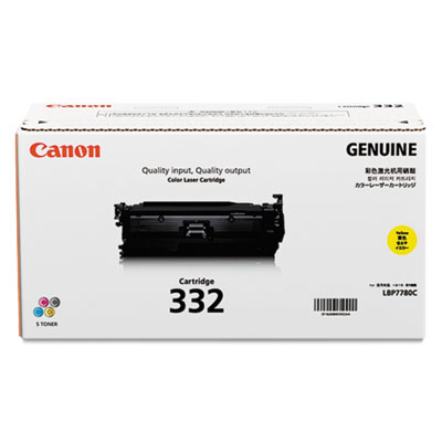 6260B012 (332) Toner, 6400 Page-Yield, Yellow