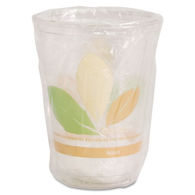 Bare RPET Cold Cups, Leaf Design, 10 oz, Individually Wrapped, 5