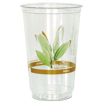 Bare RPET Cold Cups, Leaf Design, 20 oz, 50/Pack, 20 Packs/Carto