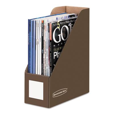 Decorative Magazine File, 4 x 9 x 11 1/2, Mocha Brown