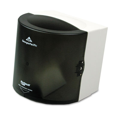 Center Pull Hand Towel Dispenser, 10 7/8w x 10 3/8d x 11 1/2h, S