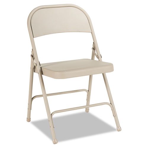 Steel Folding Chair With Two Brace Support, Tan, 4/Carton