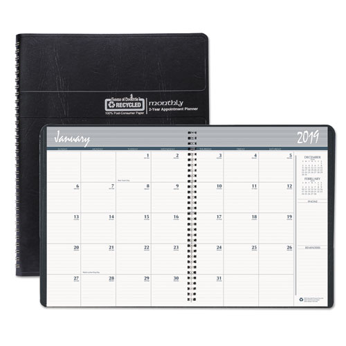 24 month ruled monthly planner 8 1 2 x 11 black 2015 2016 unique