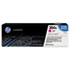 HEWCC533AG - CC533AG (HP 304A) Government Toner Cartridge, 2800 Page-Yield, Magenta