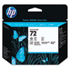 HP HP 72, (C9380A) Gray/Photo Black Printhead