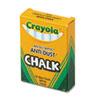 Crayola® Nontoxic Anti-Dust Chalk, White, 12 Sticks/Box