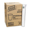 Dixie® Hot Cups, Paper, 8 oz., Coffee Dreams Design, 1000/Carton