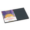 SunWorks® Construction Paper, 58 lbs., 12 x 18, Black, 50 Sheets/Pack