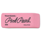 Pink Pearl Eraser, Small PAP70525