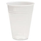 Translucent Plastic Hot/Cold Cups, 7oz, 100/Pack BWKTRANSCUP7PK