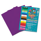 Heavyweight Construction Paper, 58 lbs., 9 x 12, Violet, 50 Sheets/Pack RLP60301