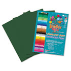 Heavyweight Construction Paper, 58 lbs., 9 x 12, Dark Green, 50 Sheets/Pack RLP61101