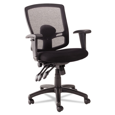 Etros series petite mid-back multifunction mesh chair, black, sold as 1 each