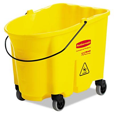 Wavebrake bucket, 8.75gal, yellow, sold as 1 each