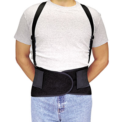 Economy back-support belt, small, black, sold as 1 each