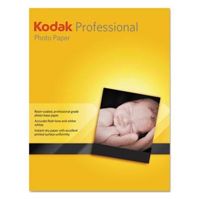 Professional inkjet photo paper, luster, 10.9 mil, 8 1/2 x 11, white, 50 shts/pk, sold as 1 box, 50 sheet per box