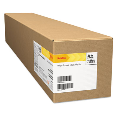 """Professional inkjet photo paper roll, luster, 10.9 mil, 17"""" x 100 ft, white, sold as 1 roll"""