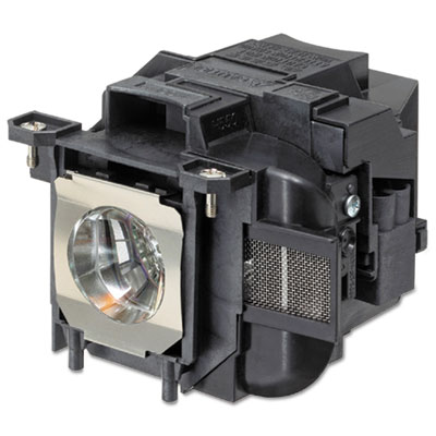Replacement projector lamp for powerlite 77c projector, sold as 1 each