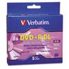Verbatim® Dual-Layer DVD+R Discs, 8.5GB, 8x, w/Jewel Cases, 5/Pack, Silver VER95311