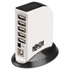 USB 2.0 Hub, 7 Ports, Black/White