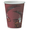 <strong>Dart®</strong><br />Solo Bistro Design Hot Drink Cups, Paper, 8oz, Maroon, 500/Carton