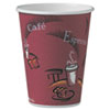 <strong>Dart®</strong><br />Solo Bistro Design Hot Drink Cups, Paper, 12oz, 300/Carton