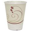 SOLO® Cup Company Symphony Design Trophy Foam Hot/Cold Drink Cups, 8oz, 300/Carton SCCOFX8NJ8002CT