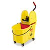 Rubbermaid® Commercial WaveBrake 44 Quart Bucket/Downward Pressure Wringer Combination, Yellow RCP757688YW