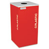 Kaleidoscope Collection Plastic-Recycling Receptacle, 24gal, Ruby Red