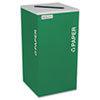 Kaleidoscope Collection Recycling Receptacle, 24gal, Emerald Green