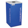 Ex-Cell Kaleidoscope Collection Recycling Receptacle, 24gal, Royal Blue EXCRCKDSQCRYX