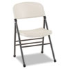 Cosco Products Endura Series Resin Molded Folding Chair, Pewter Frame/White Speckle, 4/Carton CSC36869WSP4