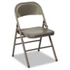 Cosco Products 60-810 Series All Steel Folding Chairs, Dark Gray, 4/Carton CSC60810DGR4