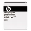 <strong>HP</strong><br />CE249A Transfer Kit