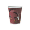 Dart® Bistro Design Hot Drink Cups, Paper, 10oz, Maroon, 300/Carton - OF10BI-0041