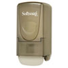 Softsoap® Plastic Liquid Soap Dispenser, 800mL, 5 1/4w x 3 7/8d x 10h, Smoke CPC01946