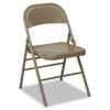 Cosco Products 60-810 Series All Steel Folding Chairs, Taupe, 4/Carton CSC60810TAP4
