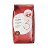 Seattle's Best™ Premeasured Coffee Packs, Signature-Level 3, 2 oz Packet, 18/Box SEA11008558