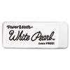 Paper Mate® White Pearl Eraser, 12/Box PAP70626