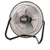 Patton High Velocity Fan, Three-Speed, Black PATPUF1810BBM