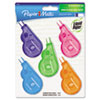 "DryLine Mini Correction Tape, 1/5"" x 197"", Non-Refillable, 5/Pack"