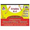 Pacon® Multi-Sensory Handwriting Tablet, 10-1/2 x 8, 40 Sheets/Pad PAC2470
