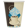 SOLO® Cup Company Duo Shield Insulated Paper Hot Cups, 8oz, Tuscan, Chocolate/Blue/Beige, 1000/Ct SCCIC8J7534CT