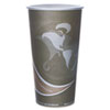 Eco-Products® Evolution World 24% Recycled Content Hot Cups Convenience Pack - 20oz., 50/PK ECOEPBRHC20EWPK