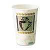 Dixie® Hot Cups, Paper, 10oz, Coffee Dreams Design, 25/Pack DXE5310DXPK